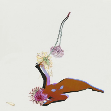 future islands the far field